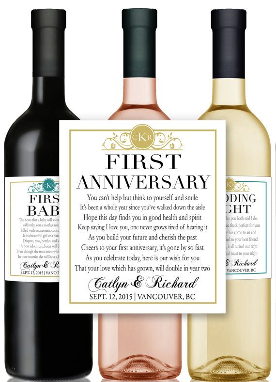 Married First Wine Labels Unique Wedding Gift Celebrating Marriage ...