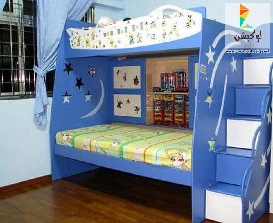 افكار و نصائح قيمة لتجهيز غرف نوم الاطفال 2017 2018 لوكشين ديزين نت Kid Beds Toddler Bed Bed