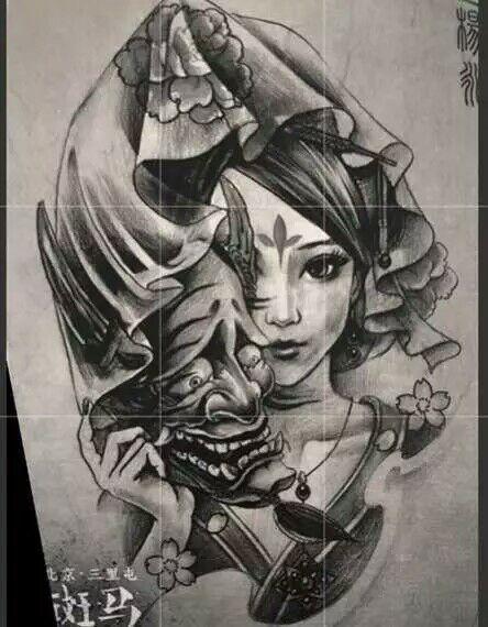 Japanische und schwarze bbw Geisha Grimm