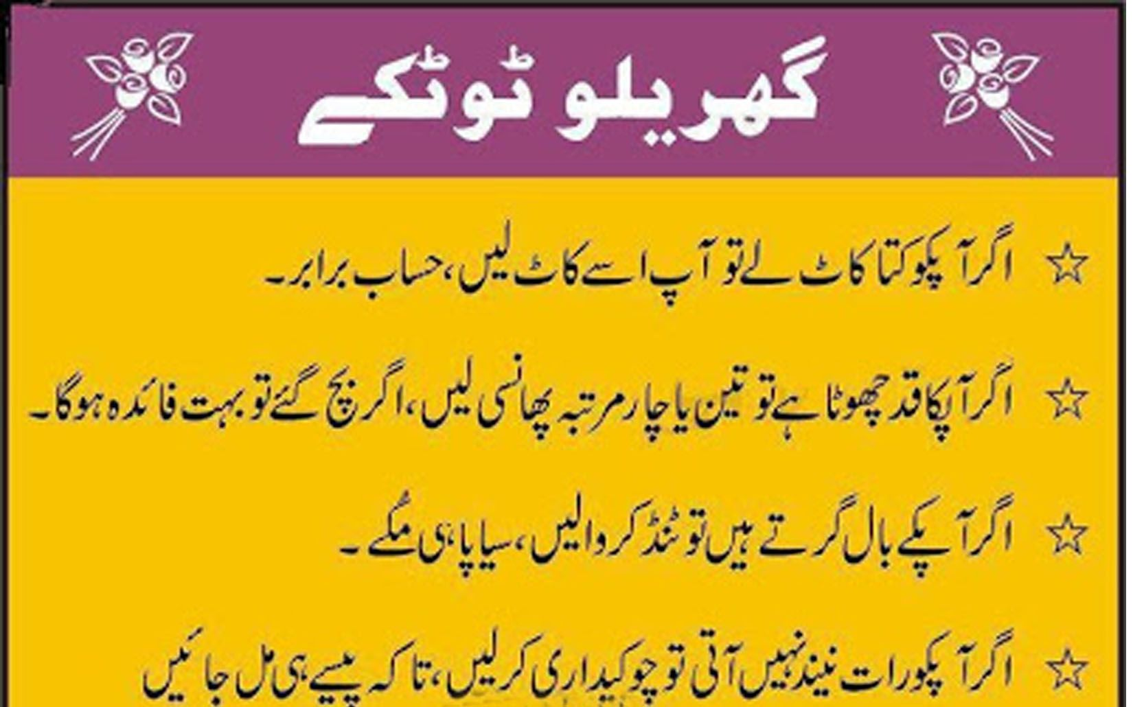 Funny Quotes About Friendship And Memories In Urdu : quotes about life funny life quotes nice quotes about life good quotes ...