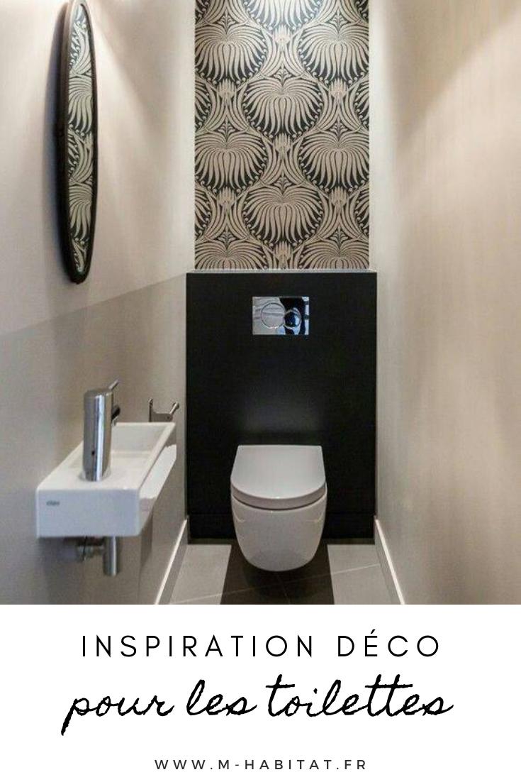 Inspiration Deco Pour Les Toilettes En 2020 Deco Toilettes Idee Deco Toilettes Decoration Interieure Toilettes