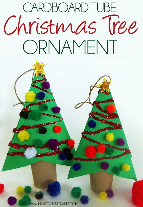 Diy Cardboard Tube Christmas Ornament Kids Craft Christmas Tree