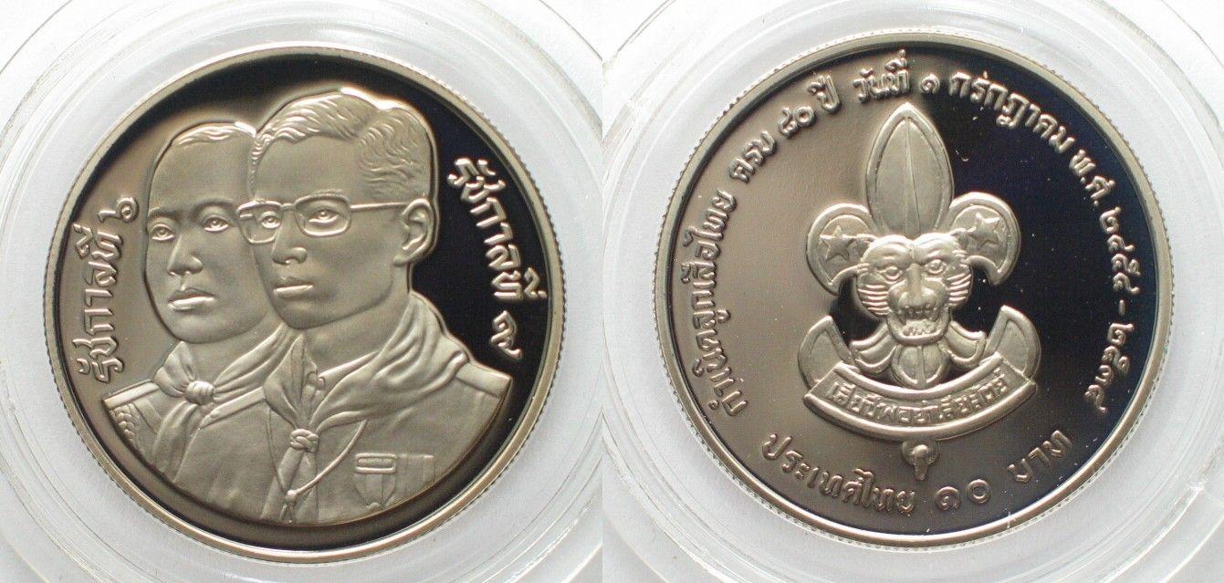 1991 Thailand Thailand 10 Baht 1991 80th Ann Of Boy Scouts Cu Ni