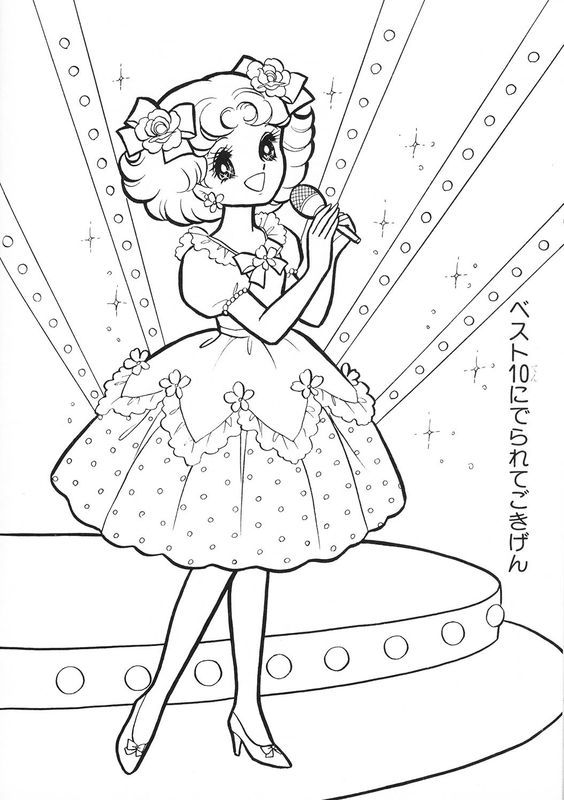 Anime/Manga Coloring Page | Anime & Manga Style ~ Adult Coloring ...