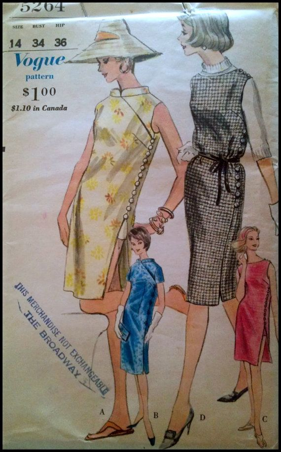 Rare Vogue Pattern 5264  Misses' OnePiece Dress by ThePatternShopp, $40.00