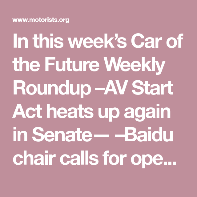 Car of the Future Weekly Roundup for March 7, 2018 | Car of
