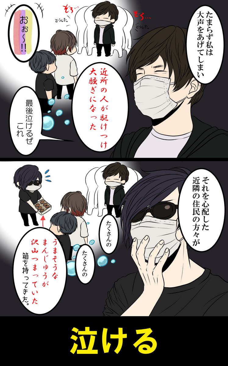 embedded 最俺 最終兵器俺達 イラスト 最俺 ヒラ