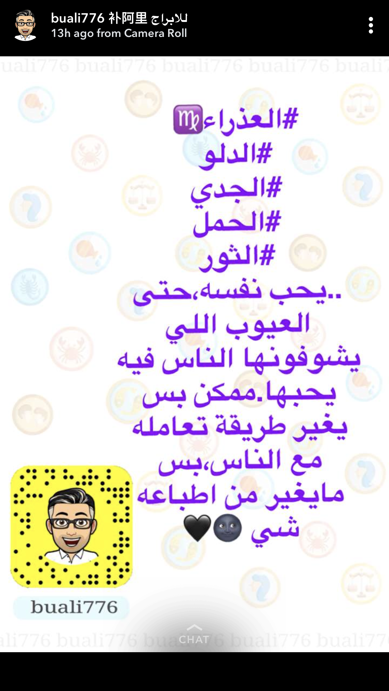 Pin By Do On أبراج Words Sayings Word Search Puzzle