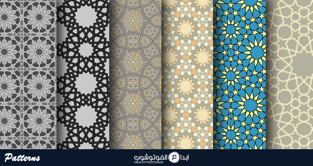 تحميل باترن زخارف إسلامية Pattern Background Patterns Pattern Beautiful Arabic Words