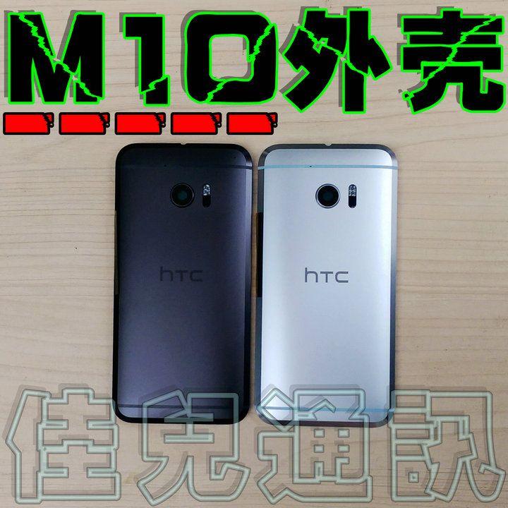 HTC 10 : de vraies photos avant son officialisation - http://po.st/pNkmYU  #ActualitésGénérales