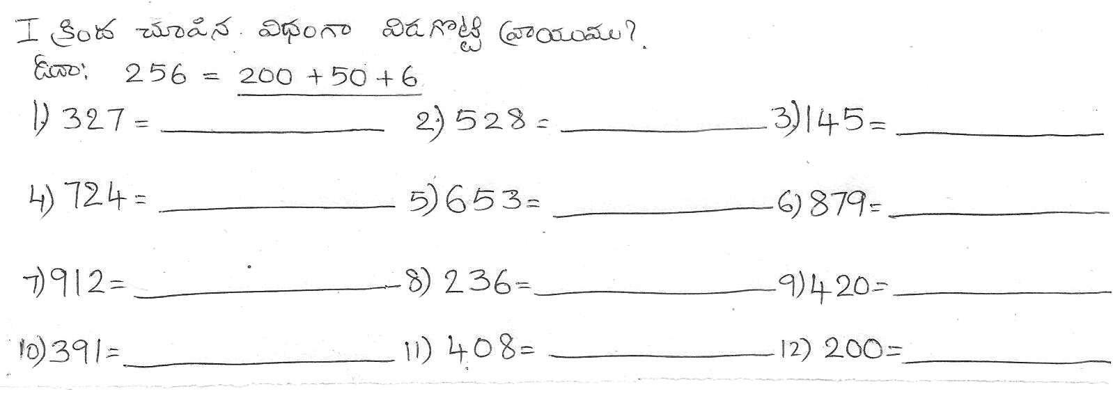 Pin By Rahim Pinjari On Maths Worksheets For 2 3 Grade Math Worksheets Math Math Worksheet [ 569 x 1598 Pixel ]