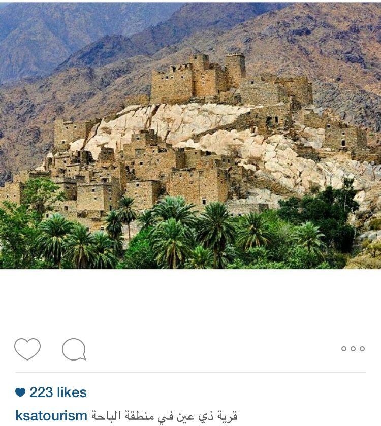 Pin By Latifa On Saudi Arabia Natural Landmarks Nature Grand Canyon