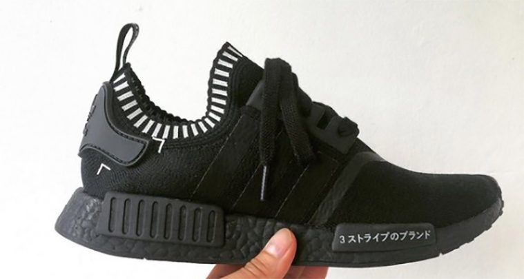 adidas Black Boost NMD Runner