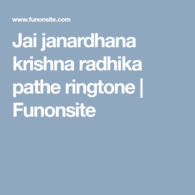 jaya janardhana ringtone download