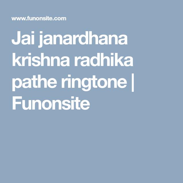 Jai Janardhana Krishna Radhika Pathe Ringtone Funonsite Ringtone Download Mp3 Song Download Mp3 Song