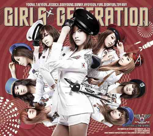 "Girls Generation 2nd Mini Album ""Genie"" 2009"