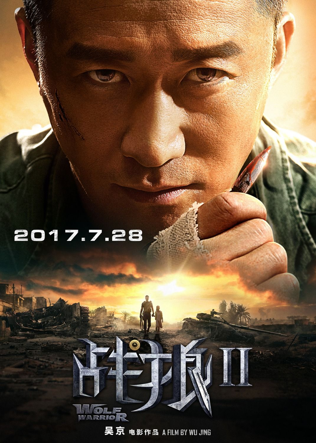 Review Wolf Warrior Ii A K A Zhan Lang Ii 2017 I Ll Take Propaganda And Melodrama Any Day If The Action Is This Good Wolf Warriors Warrior Movie Full Movies Online Free