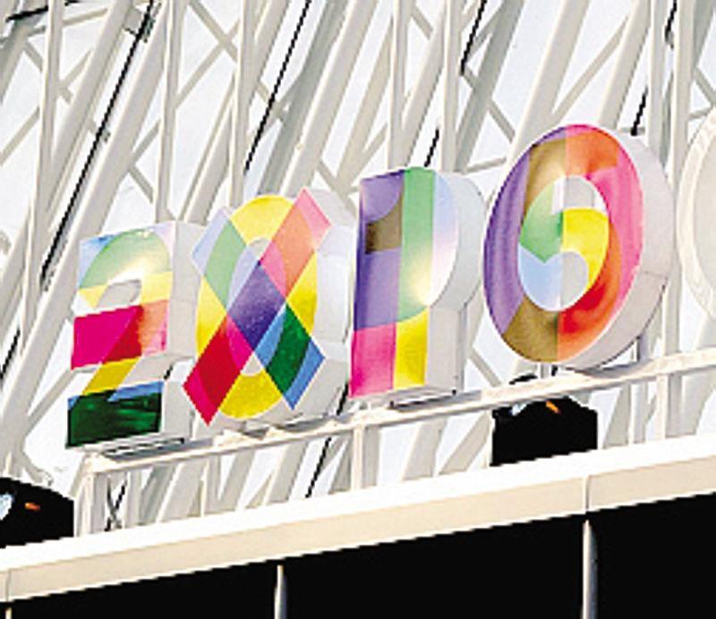 Expo 2015, il Padiglione Italia rischia di essere commissariato - labissa.com