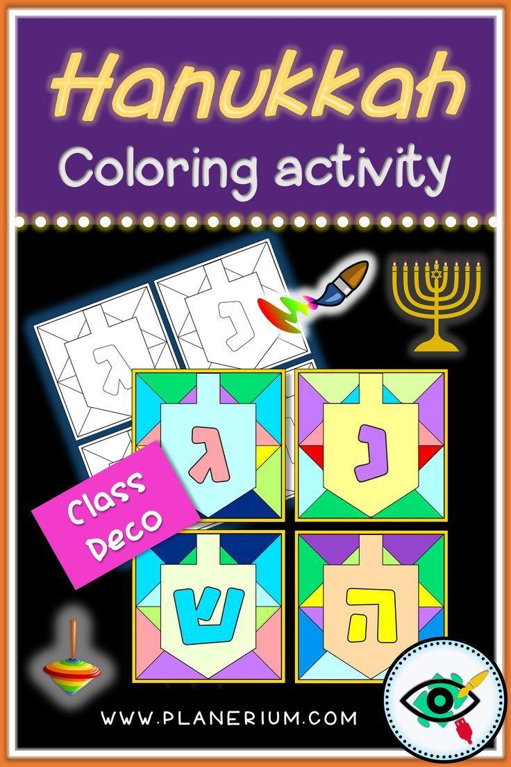 Hanukkah Coloring Pages For Kids In Hebrew English Planerium Color Activities Class Decoration Hanukkah Activites [ 1104 x 736 Pixel ]