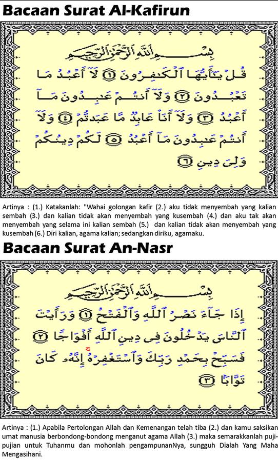 Surat Pendek Al Quran Dan Artinya Islam Quran