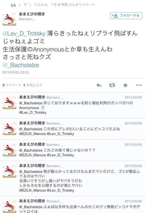 moyashi」おしゃれまとめの人気...