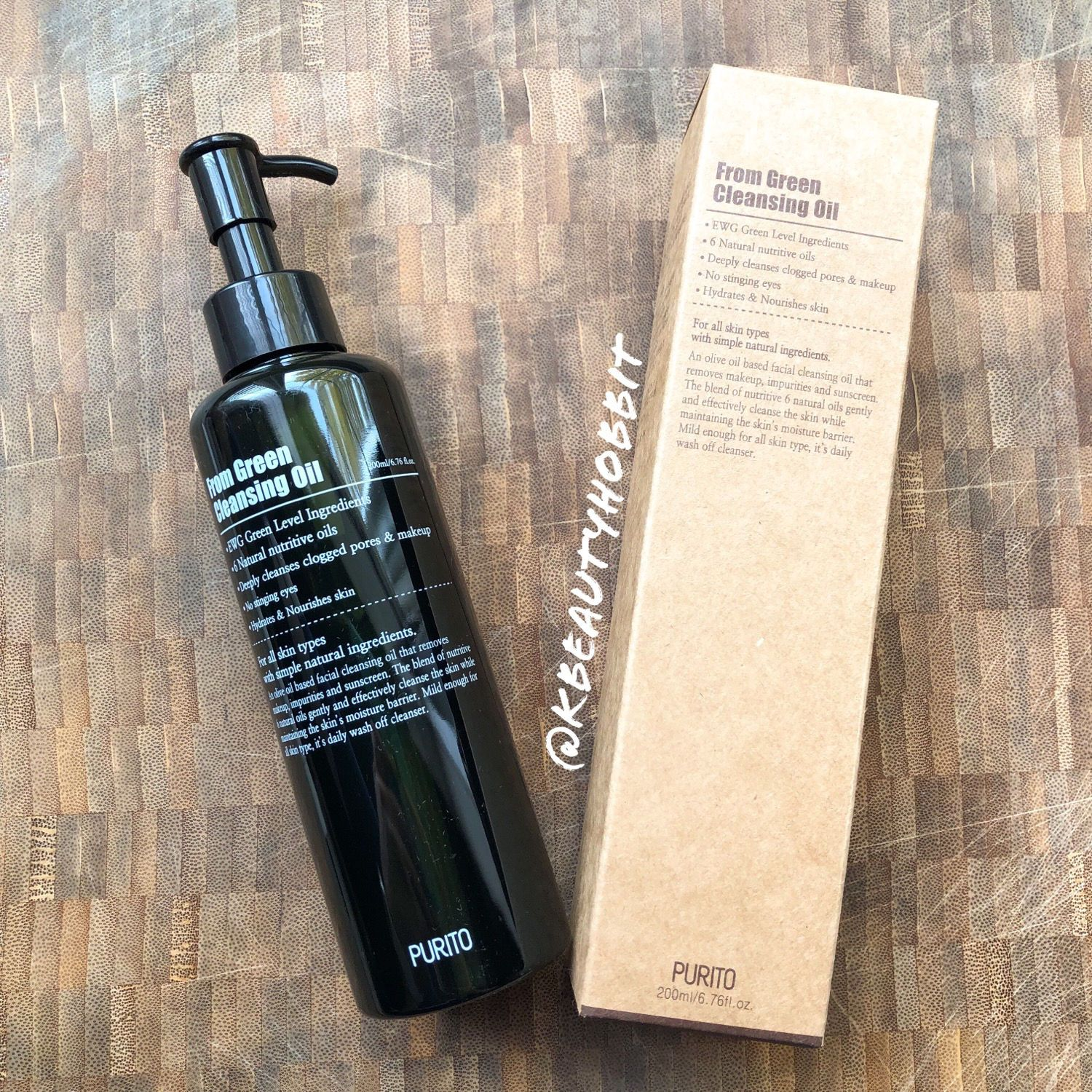 Purito From Green Cleansing Oil Review