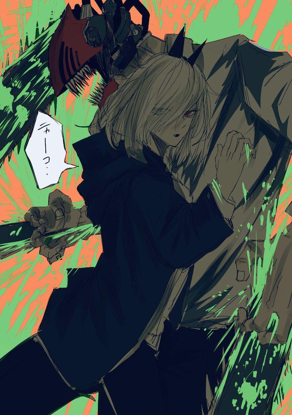 ふくつう on in 2020 Anime fight, Drawings, Character inspiration