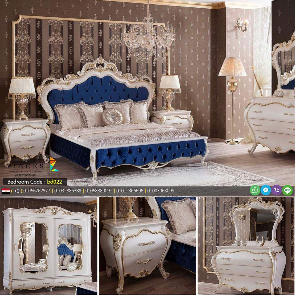 أحدث كتالوج غرف نوم مودرن كامله 2021 غرف نوم مصر Home Decor Furniture Bed