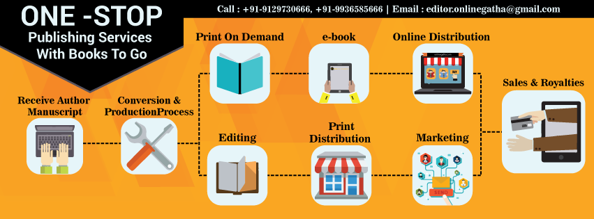 Online Gatha helps to online publisher to free ebook publish