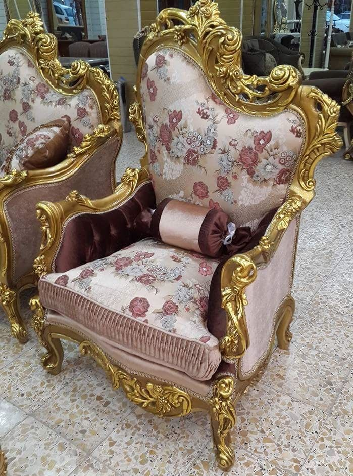 Pin by Jenny Whatsapp + 66810217803 on Luxury Arm Chair ...