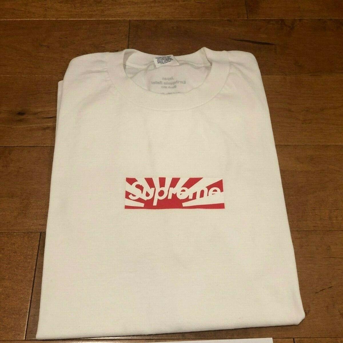 Supreme Japan Earthquake Relief Ss11 Box Logo Tee T Shirt Size Large L Bape Box Logo Tee Bape Shirt Size