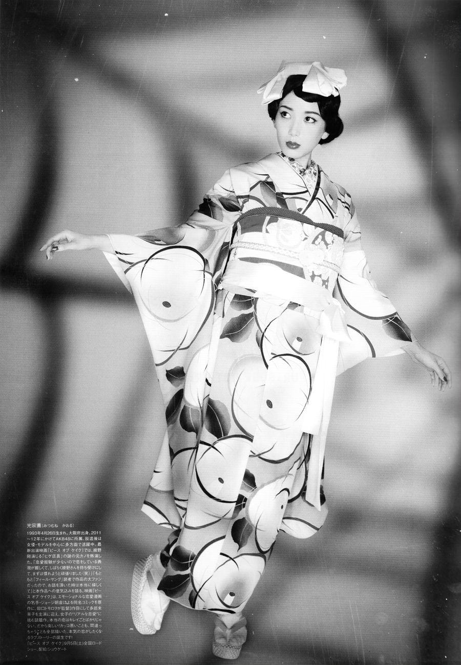 Kaoru Mitsumune Princess zelda, Zelda characters, Character