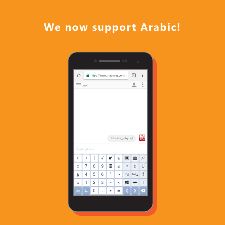 Mathway is now available in Arabic! Check it out by clicking on the ...
