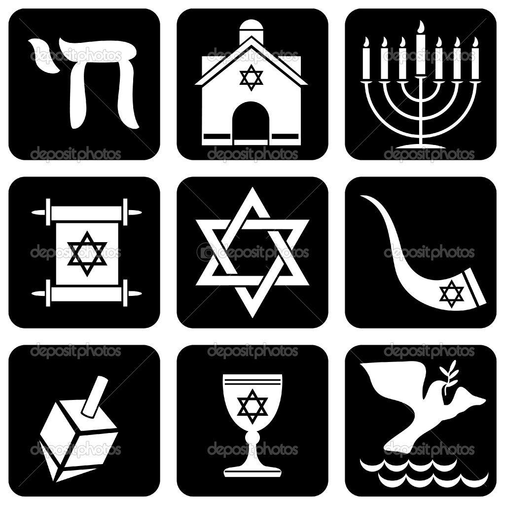 Judaism Yeshua Jesus Was A Jew If You Love Me Do As I Do