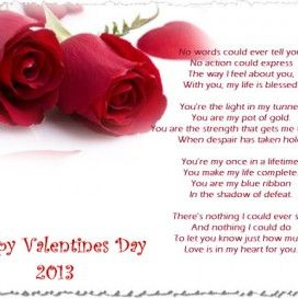 Happy Valentines Day Poems For A Best Friend Valentines Day
