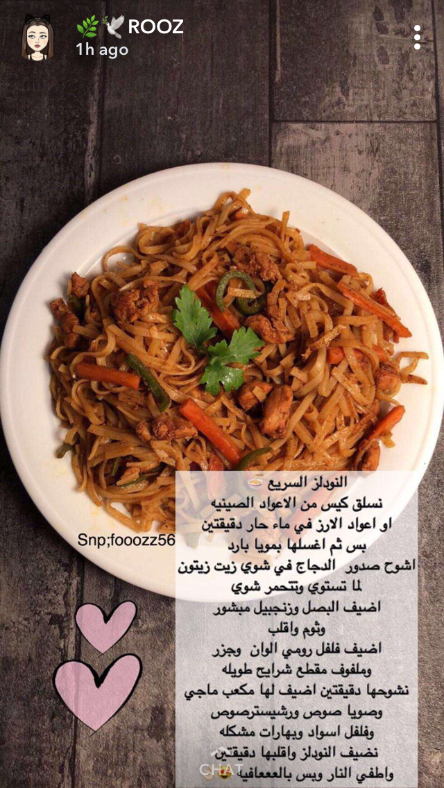 Pin By Wafa On طبخات Cookout Food Food Vids Food Dishes