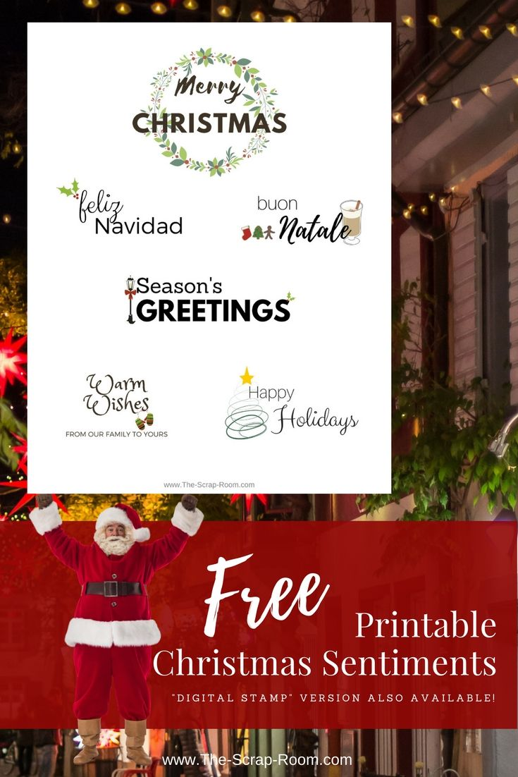 free printable christmas sentiments that you can use to create your own gift tags greeting cards scrapbook pages or use on any craft diy project you