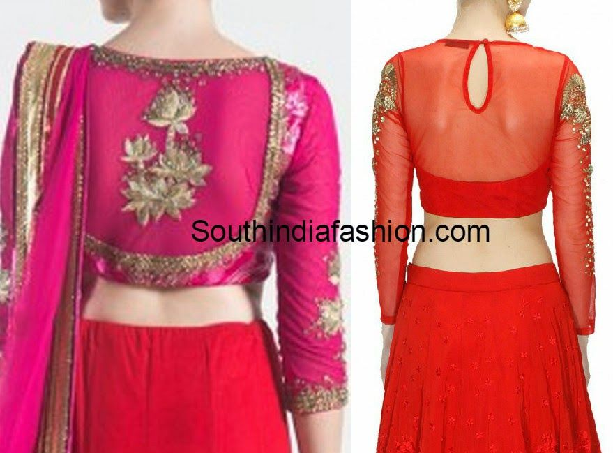 Backside Net Blouse Design:  Saree Blouse Designs ,Design