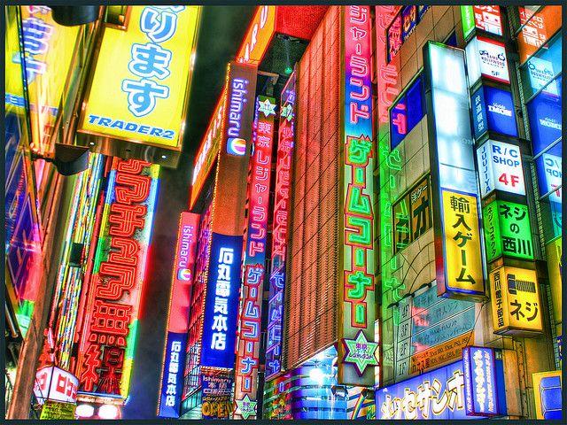 Electrical City Akihabara