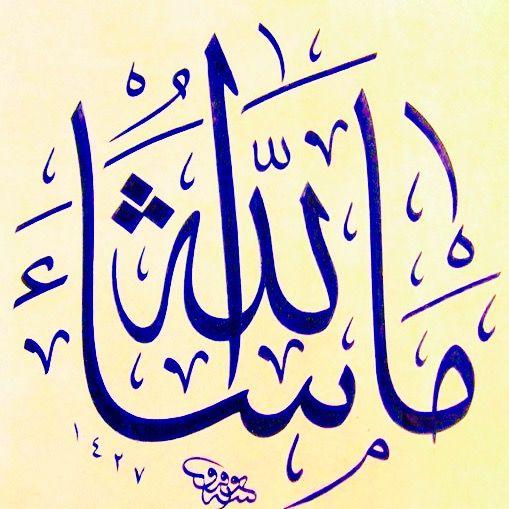 DesertRose,;,Masha'Allah,;,
