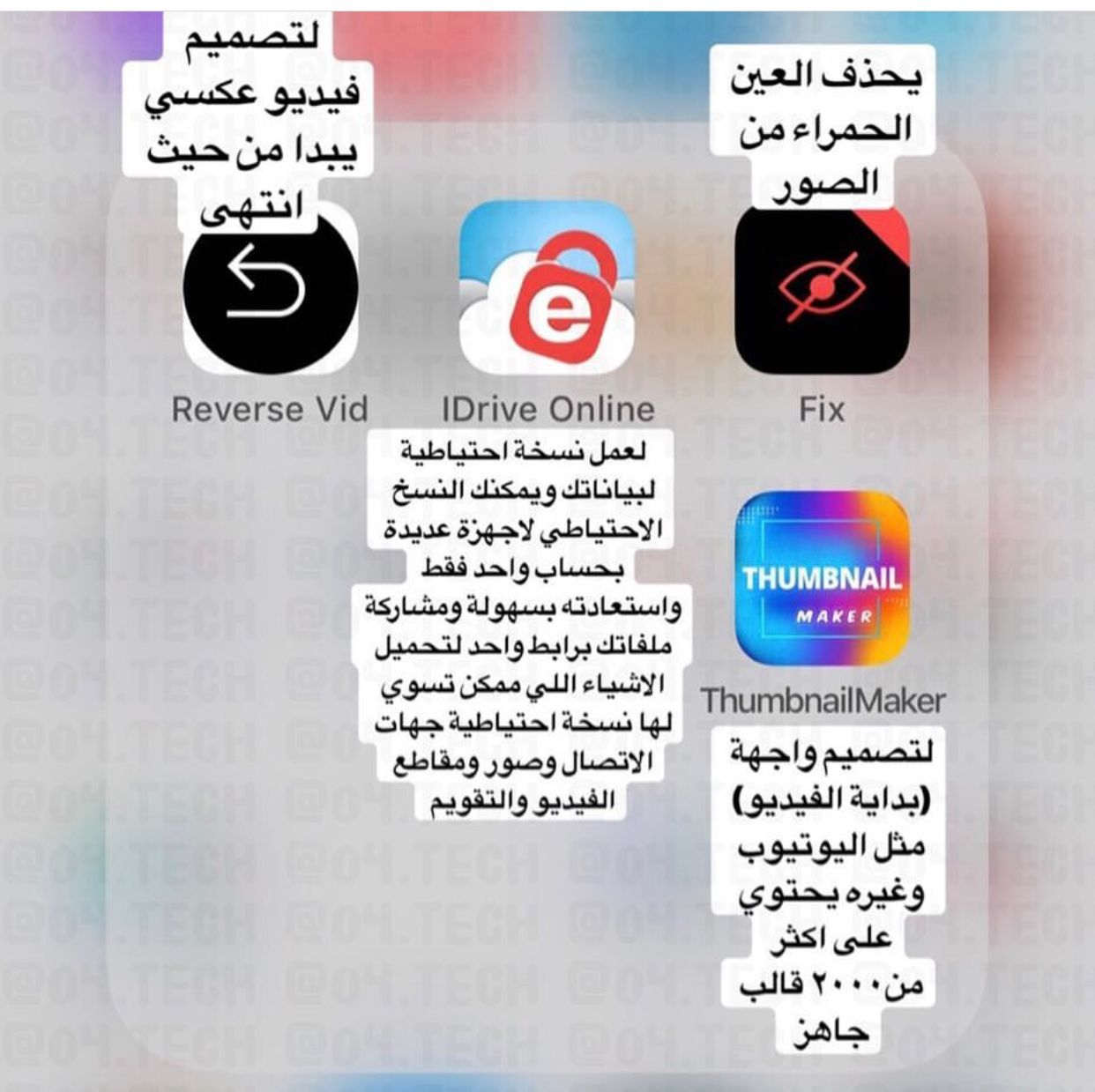 Pin By 5oo5h Sweet On App Iphone App Layout App Layout Application Iphone