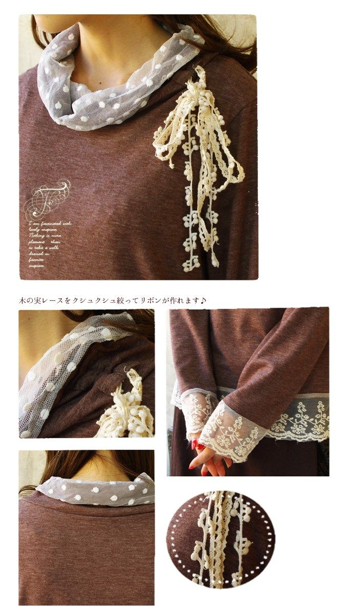 Favorite | Rakuten Global Market: Fubuki turtle spiders in the magic will finish absolutely cute sewn turtle natural Natural code required item * 2-way レースオフタートルカットソー * code * fs3gm
