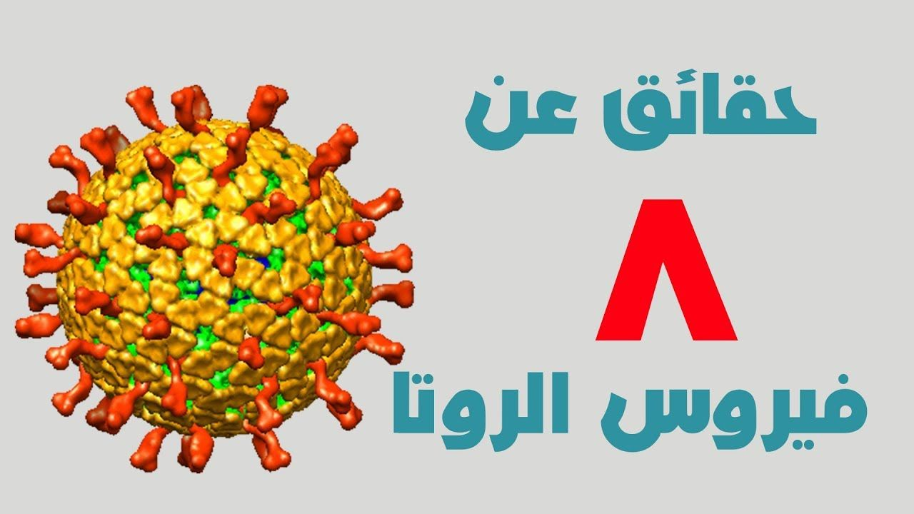 الفرق بين التهاب الجيوب الانفية وحساسية الانف Alpl Oils Uji