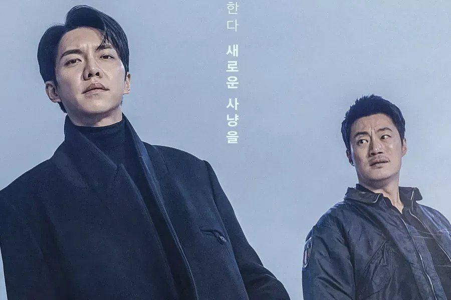 "Lee Seung Gi Makes A Drastic Transformation In New Poster For ""Mouse"""