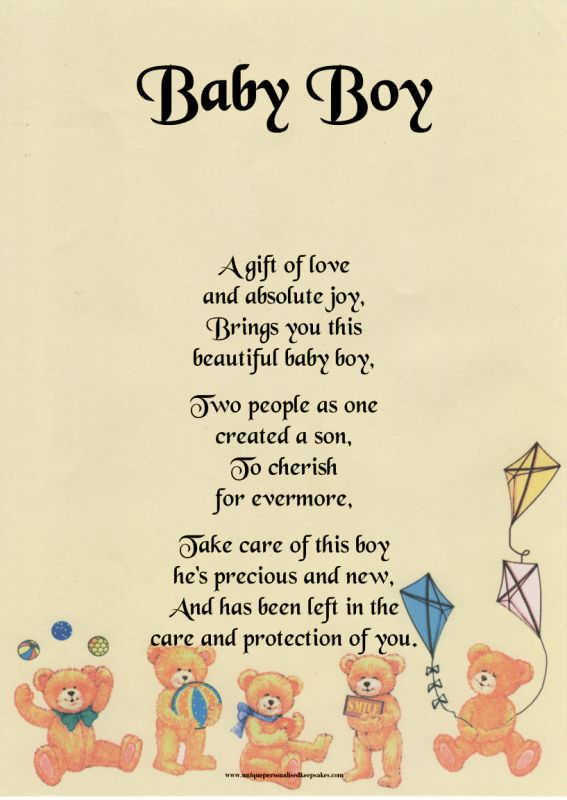 Pin By Brenda Mulhausen On Party Baby Shower Baby Baby Boy Poems
