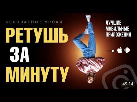 Рейтинг брокеров: лучшие брокеры в России 2019 года