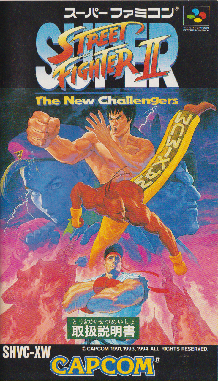 c923c3f7443 Super Street Fighter II  The New Challengers (booklet) - Super Famicom