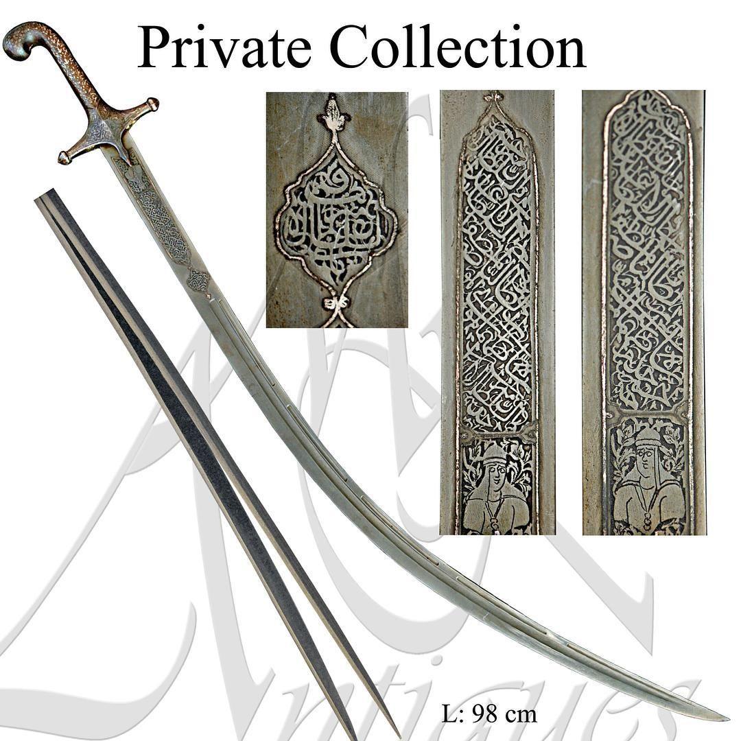Persian Sword With Double Heads 19th Century سيف قاجاري ذو رأسين مدببين مع وجود الأشعار الاسلامية البارزة الثالث عشر الهجري 칼