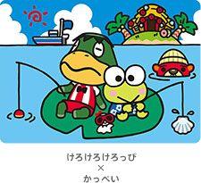 42d60aca4 ACNL X Sanrio Kapp'n & Kerropi. ACNL X Sanrio Kapp'n & Kerropi Animal  Crossing Amiibo Cards ...