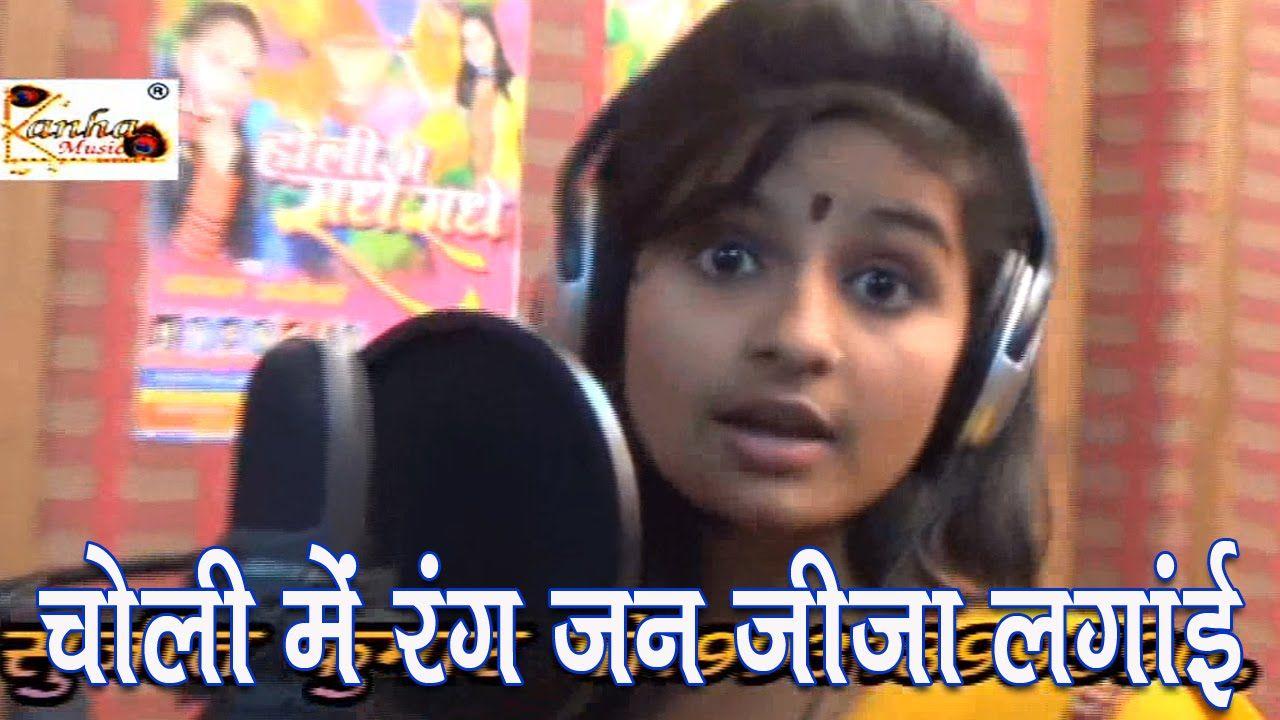 kajal anokha